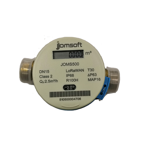 JomSoft Water Meter